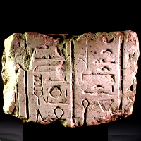 A Double Sided Relief Fragment for Nefertiti