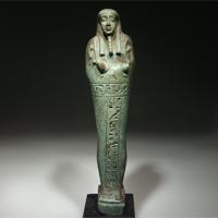 A Large Shabti for Nesbanebdjedet