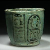 A Large Egyptian Turquoise Glazed Offering Cup for Ramesses IV