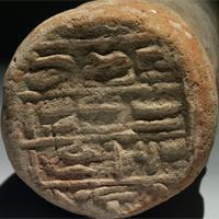 An Egyptian Terracotta Funerary Cone for Meh and Mutemwia