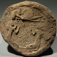 An Egyptian Terracotta Funerary Cone for Mutirdis
