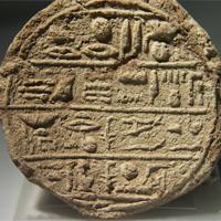 An Egyptian Terracotta Funerary Cone for Montuemhat