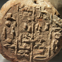 An Egyptian Terracotta Funerary Cone for Amenhotep, son of Hapu